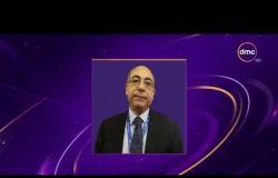 الأخبار - انتخاب مصر لمنصب نائب رئيس هيئة الأمم المتحدة لنزع السلاح لعام 2018