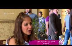 """السفيرة عزيزة - لقاء مع شهرزاد السينما المصرية """" مني ذكي """" في مهرجان أسوان لأفلام المرأة"""