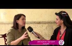 """السفيرة عزيزة - لقاء مع النجمة المصرية السورية """" كندة علوش """" في مهرجان أسوان لأفلام المرأة"""