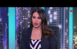 أشرف عبدالعزيز المحامي بالنقض: تفاجأت بوجود دعاوى تعويض ضد عمرو دياب تطالبه بملايين الدولارات