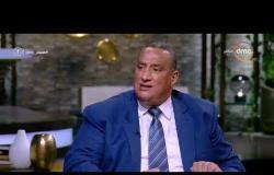 مساء dmc - محمود مخيمر | يوجد 270 تاجر أسمنت مهددين بالسجن بسبب الخسائر نتيجة زيادة أسعار الاسمنت |