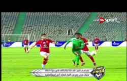 مساء الأنوار - قائمة النادي الأهلي في المباراة القادمة أمام مونانا الجابوني