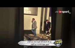 خاص لـ ONSPORT .. عبدالله السعيد أثناء التوجه لاتحاد كرة القدم لتوثيق عقوده الجديدة مع الأهلي