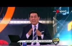 مساء الأنوار - تعليق ناري للإعلامي مدحت شلبي عن تأكيد تصريحاته لعدم ذهاب عبدالله السعيد للزمالك