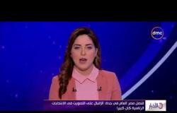 الأخبار - قنصل مصر العام في جدة : الإقبال علي التصويت في الانتخابات الرئاسية كبيرا