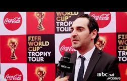 كأس العالم من كوكاكولا ضيفاً على مصر