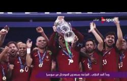 ملاعب ONsport - لقاء مع جمال عبد الحميد لاعب الزمالك وحديث عن استعدادات المنتخب الوطنى لكأس العالم