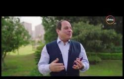 شعب ورئيس - الرئيس السيسي : حلمي يكون معايا ترليون دولار ابني بيها بلدي .. ودي أكتر حاجه بعاني منها