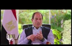 شعب ورئيس 2018 - الرئيس السيسي يوضح المواصفات الواجب توافرها في رئيس مصر