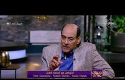 مساء dmc - الفنان أحمد بدير | على الجميع أن يعلم أن الشعب المصري لن يستطيع أحمد تقسيمه |