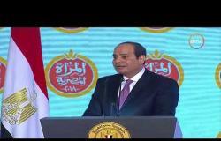 الأخبار – السيسي يدعو المرأة المصرية وجميع المواطنين للمشاركة في الانتخابات الرئاسية