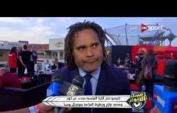 مساء الأنوار - كاريمبو نجم الكرة الفرنسية يتحدث عن كوبر ومحمد صلاح وحظوظ الفراعنة بمونديال روسيا