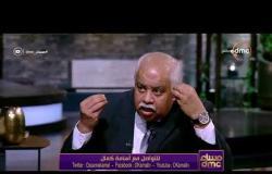 مساء dmc - حمدي رزق | توفرت الارادة السياسية والمجتمعية والطبية للقضاء على فيروس سي ونجحت مصر بذلك |