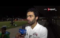 كأس العالم روسيا 2018 - حسين الشحات: انضمامي للمنتخب أسعدني ومستمر مع العين الإماراتي