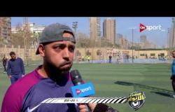 مساء الأنوار - تجمع لأول فريق لكرة القدم السباعية في مصر