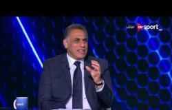 تغطية خاصة - حوار مع ك. حمادة صدقي ورؤيته لمواجهة مصر والبرتغال الودية