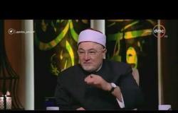 لعلهم يفقهون - الشيخ خالد الجندي يوضح الفرق بين معصية آدم وإبليس