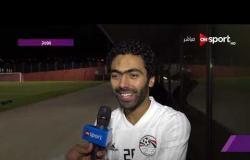 ملاعب ONsport - لقاء مع محمد مجدى وحسين الشحات لاعبى منتخب مصر من معسكر المنتخب بسويسرا