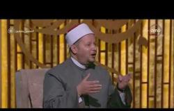 لعلهم يفقهون - الشيخ الشحات العزازي يوضح كيف يتم نبذ الإرهابيين