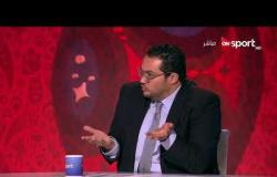 حوار خاص مع النقاد الرياضيين محسن لملوم وشادي عيسى قبل مباراة مصر والبرتغال