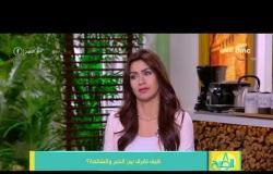 8 الصبح - د/ هويدا مصطفى - تتحدث عن عوامل انتشار الشائعة