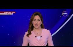 الأخبار - موجز لأهم وآخر الأخبار مع - هبة جلال 24-3-2018