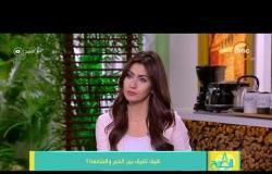 8 الصبح - د/ هويدا مصطفى - هل الشائعات تستهدف محدودي الدخل ؟