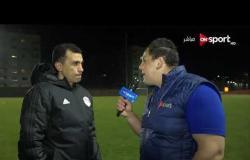 كأس العالم روسيا 2018 - تعليق ك. أسامة نبيه على خسارة المنتخب من البرتغال ورؤيته لمواجهة اليونان
