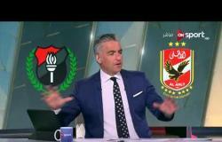ستاد مصر - محللي ستاد مصر يختارون الحارس الأنسب للمنتخب الوطني في كأس العالم