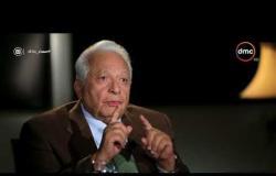 مساء dmc - د. أحمد عكاشة | الشفافية والمساءلة وتبادل السلطة هي عناصر الحكومة الرشيدة |