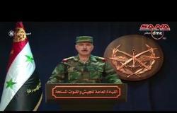مساء dmc - | ضربات جوية أمريكية بريطانية فرنسية على مواقع سورية |