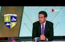 ستاد مصر - التحليل الفني ولقاءات مابعد مباراة المقاولون العرب والإسماعيلي بربع نهائي كأس مصر
