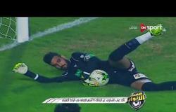 مساء الأنوار - تأكد غياب الشناوي عن الزمالك 8 أشهر للإصابة في الرباط الصليبي