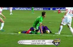 مساء الأنوار - محمد عبد المجيد : بقالي يومين مش بنام والشناوي أبلغني وقت الإصابة بتعرضه للصليبي