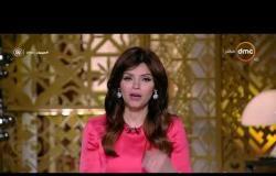 """مساء dmc - تعليق إيمان الحصري على واقعة العنصرية التي تعرض لها لاعب منتخبنا الوطني """"علي غزال"""""""