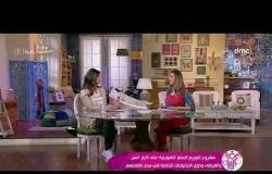 السفيرة عزيزة - مشروع لتوزيع السلع التموينية علي كبار السن والمرضى وذوي الاحتياجات الخاصة