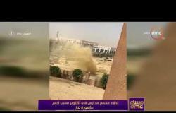 مساء dmc - إخلاء مجمع مدارس في أكتوبر بسبب كسر ماسورة غاز