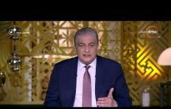 مساء dmc - القوات المسلحة | القضاء على ناصر أبو زقول أمير التنظيم الارهابي بوسط سيناء |