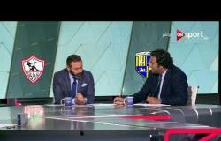 ستاد مصر - ك. حازم إمام يلقي باللوم على كابونجو كاسونجو بعد مباراة المقاولون ويقارنه بحمادة طلبة