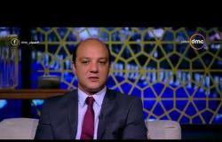 مساء dmc - رئيس الاتحاد المصري للجمباز : لدينا صالات مجهزة بشكل كامل لتتلائم مع لعبة الجمباز