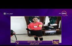 مساء dmc - لجنة الحكام قررت لأول مرة في تاريخ الدوري المصري بالسماح للعنصر النسائي للمشاركة بالتحكيم