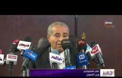 الأخبار – وزير التموين : استمرار جهود الرقابة لضبط وتنظيم الأسواق