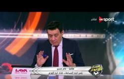 مساء الأنوار - عامر حسين رئيس لجنة المسابقات يتحدث عن مواعيد مباريات الدوري المتبقية