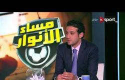 مساء الأنوار - رأي ك. محمد فضل وك. وليد صلاح في عودة عماد متعب للأهلي واستمراه في الملاعب