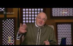 لعلهم يفقهون - الشيخ خالد الجندي يوضح أهمية البرامج الدينية