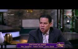 مساء dmc - وزير قطاع الاعمال | نحاول أن نجد حلول لشركة النيل لحليج الاقطان |