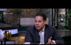 مساء dmc -وزير قطاع الاعمال| الشركات يجب أن تكون قوية ورابحة لتساهم في دعم الاقتصاد المصري |