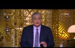 مساء dmc | مع أسامة كمال - حلقة الجمعة 20 ابريل 2018 ( حوار خاص مع وزير قطاع الأعمال العام ) كاملة