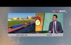 ستاد مصر - ملخص وتحليل الشوط الأول لمباراة الرجاء والإسماعيلى ضمن مباريات الأسبوع الـ 33 للدورى