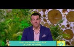 8 الصبح - الأرصاد : طقس لطيف مع أمطار خفيفة ..والعظمى في القاهرة 26
